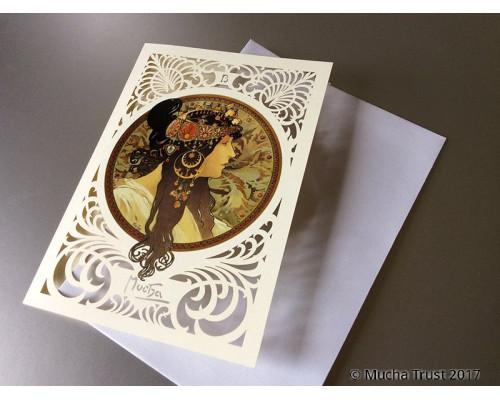 Greeting card Brunette