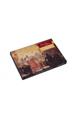 The Slav Epic postcards set
